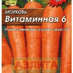"""Витаминная 6 морковь сер Лидер """"Аэлита"""""""
