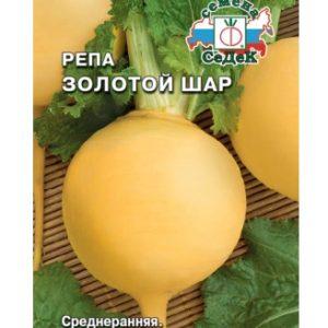 """Репа Золотой шар """"Седек"""""""