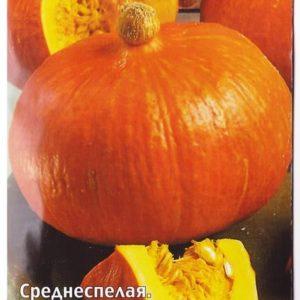 "Тыква Сахарная малышка ""Седек"" 1 гр"